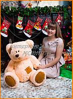 Плюшевый медведь 100 см| игрушка тедди