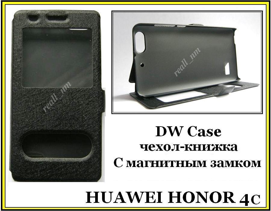 Черный чехол-книжка DW Case для смартфона Huawei honor 4C