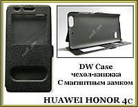 Черный чехол-книжка DW Case для смартфона Huawei honor 4C, фото 1