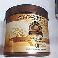 Маска для волос Argan Oil