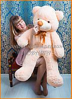 Медведь игрушка 120см - кремовый плюшевый мишка