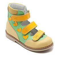 Ортопедические туфли FS Сollection для девочки с высоким берцем,  размер 20-30, фото 1