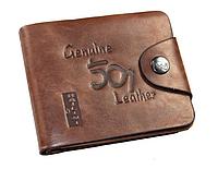 """Мужской компактный бумажник """"50"""" в винтажном стиле, кожа"""