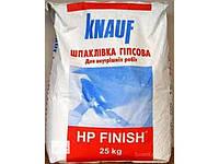 Шпаклівка НР фініш Кнауф для внутрішніх робіт - 25 кг Україна