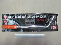 Ключ балонный, телескоп, 17X19 мм.  DK2809-1