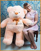 Большие плюшевые медведи 140см