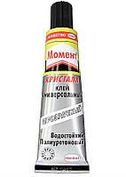 Клей Момент Кристалл (30 мл)