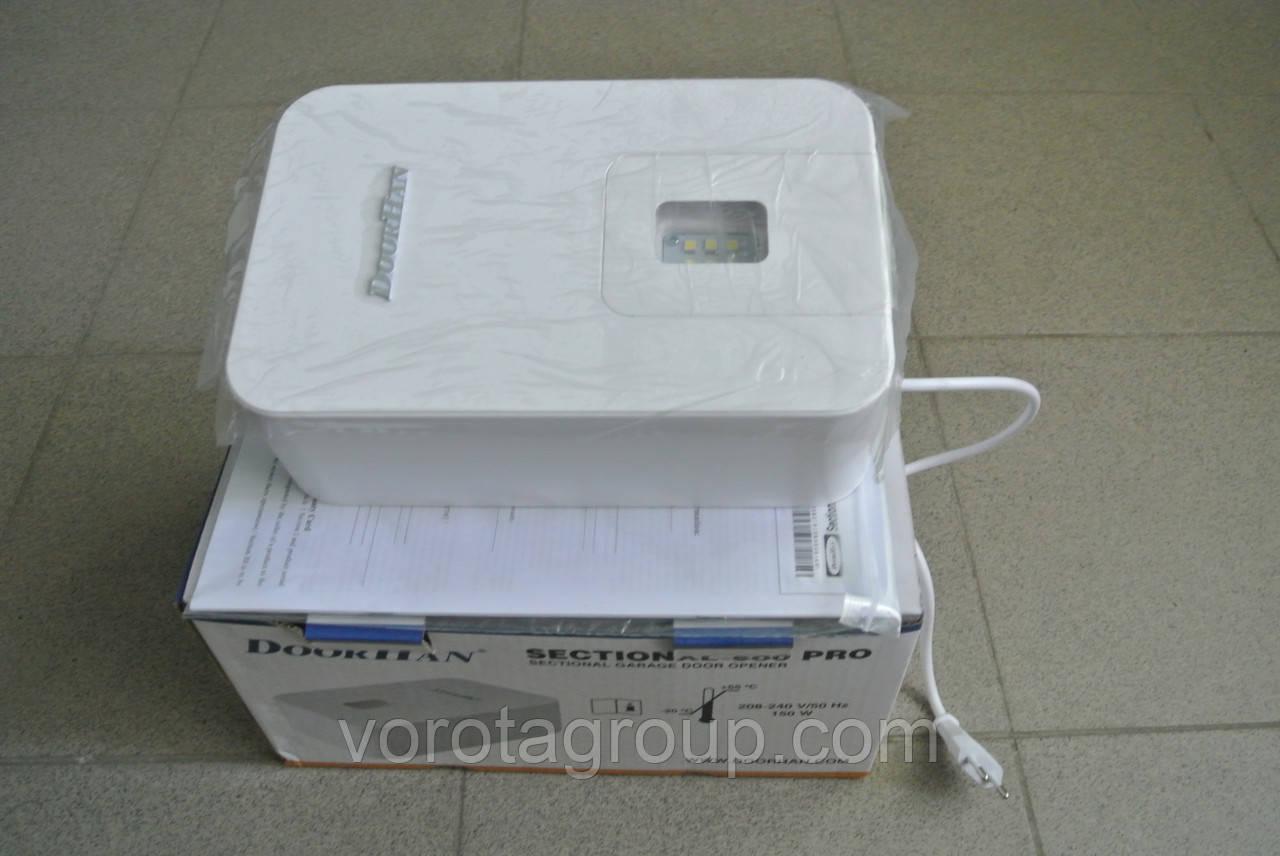 Комплект автоматики для гаражних воріт DoorHan SE-500PRO-White KIT