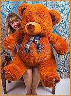 Плюшевый мишка 140 см | Большие плюшевые медведи