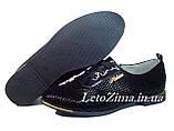Туфли р.30-36 , фото 2