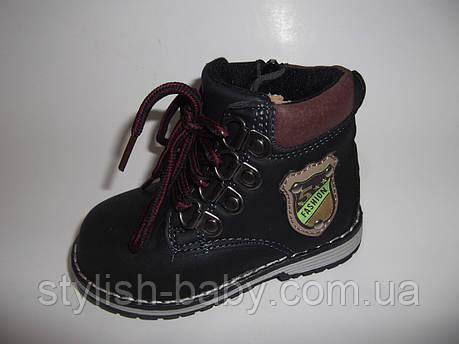 Детская демисезонная обувь ТМ. Y.TOP для мальчиков (разм. с 22 по 27), фото 2