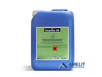 Бациллол АФ, для поверхностей, Боде (Bacillol AF, Bode), 5л