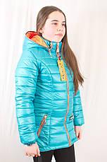 Красива модна бірюзова дитяча демісезонна куртка з капюшоном, бірюзова, р. 134,140,146. ., фото 3