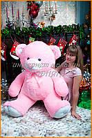Розовый медведь игрушка 160 см