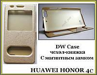 Золотистый чехол-книжка DW Case для смартфона Huawei honor 4C, фото 1