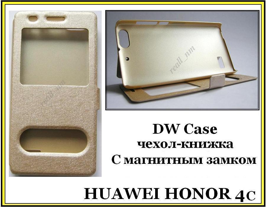 Золотистый чехол-книжка DW Case для смартфона Huawei honor 4C