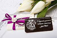 Оригинальный подарок для гостей с благодарностью. Свадебные презенты.