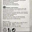 Niegelon Ножницы 06-0404 маникюрные заусеничные, фото 3