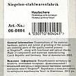 Niegelon Ножницы 06-0404 маникюрные заусеничные, фото 4