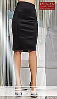 Женская юбка черная  с корсетом