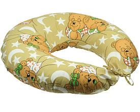 Подушка для годування з наволочкою