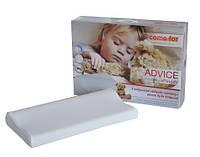 Подушка с памятью ADVICE MEMORY для детей