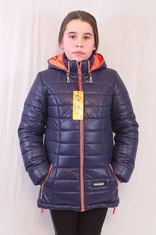 Красивая модная практичная демисезонная  куртка с капюшоном на девочку, р.116,122,128., фото 2