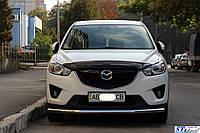 Mazda CX5 Передняя защита ST008