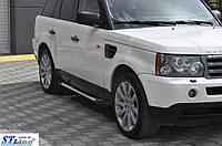 Range Rover Sport Боковые площадки Allmond
