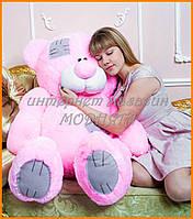 Розовый мишка Тедди 160 см к 8 марта