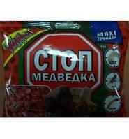 Инсектицид Стоп Медведка пшено 250 гр