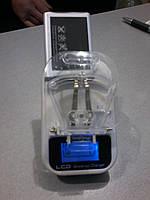 Универсальная зарядка для батарей лягушка, фото 1