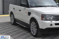 Range Rover Sport 2005-2013 гг. Боковые площадки Allmond (2 шт., алюминий)