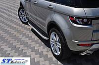 Range Rover Evoque 2012+ гг. Боковые площадки Fullmond (2 шт., алюминий)