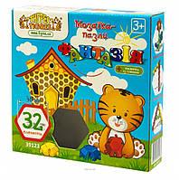 Мозаика для малышей 3 (127 элементов)