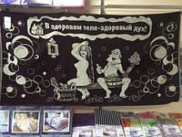 Махровое полотенце ТМ Речицкий текстиль, размер 81*160см,100%хлопок