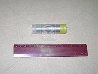 Распылитель-273 (5х0,32) (производитель АЗПИ, г.Барнаул) 1379.1112110-01