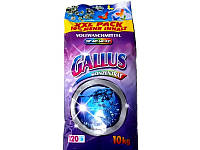 Стиральный порошок Gallus (универсальный) 10 кг
