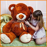 Большие мягкие игрушки медведи 2 метра