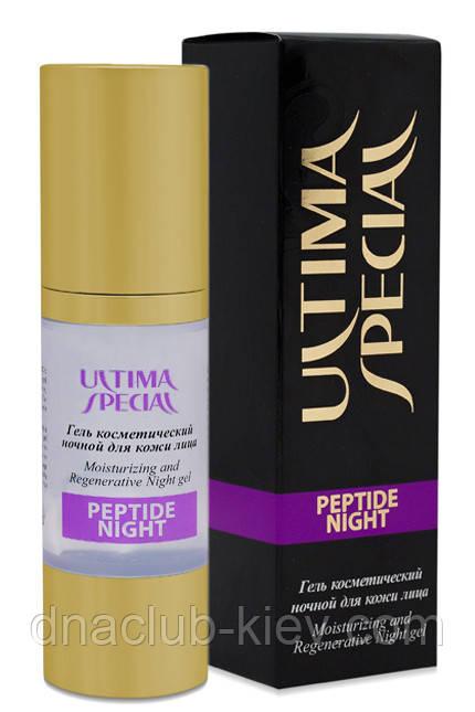 Peptide Night  — увлажняющий и регенерирующий ночной крем-гель.