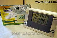 Настенные часы Kenko-6869
