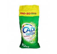 """Стиральный порошок """"Cadi Amidon universal """"10 кг"""