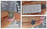 Кошельковая мышь серебро 925