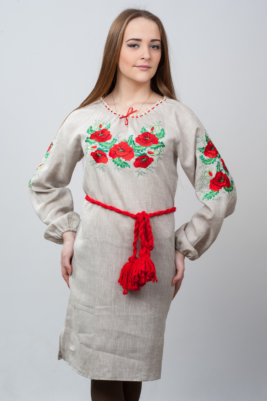 Женская Одежда Лавина С Доставкой