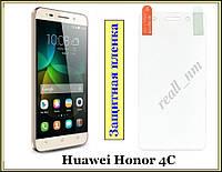 Защитная глянцевая пленка для смартфона Huawei Honor 4C