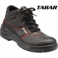 Рабочие ботинки Yato grand news1p размер 47