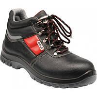 Рабочая обувь Yato 80800 размер 45