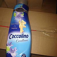 "Ополаскиватель ""Cocolino"""