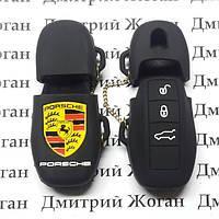Чехол (силиконовый) для авто ключа Porshe (Порше)
