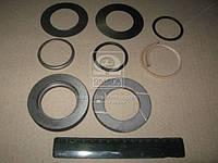 Ремкомплект шкворня (9 позиций) (производитель Россия) 5320-3001009
